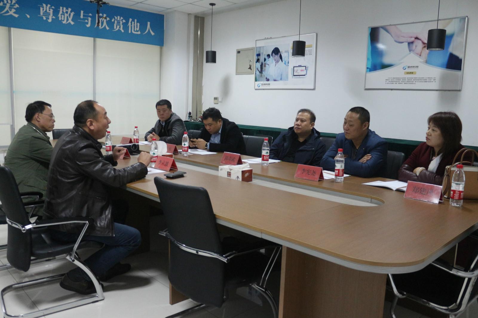 會議_meitu_4.jpg