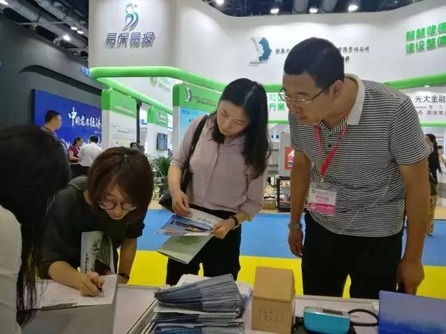 山东英超 切尔西直播科技携最新产品亮相第六届中国国际英超直播网站服务业博览会