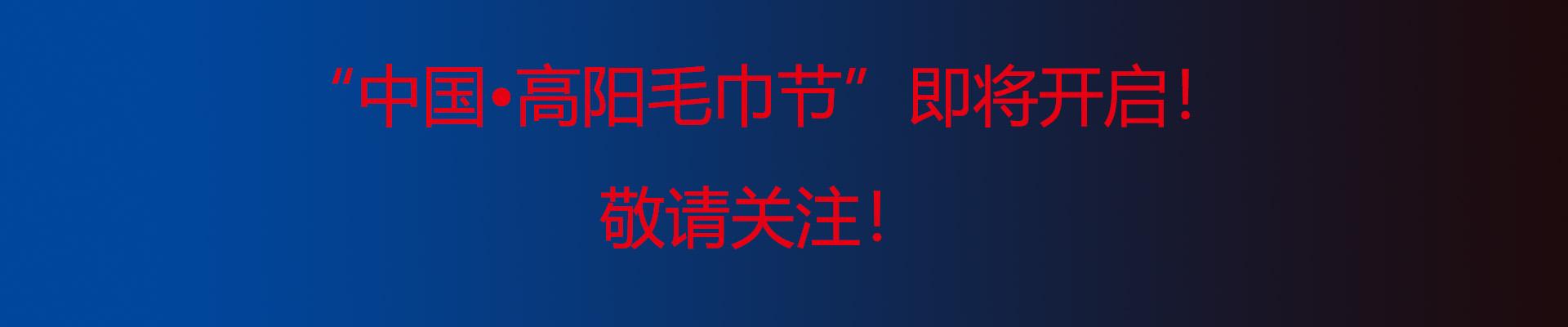 河北betway中文betway必威注册网址为您提供最好的服务!